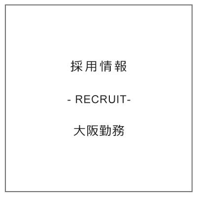 job13_on