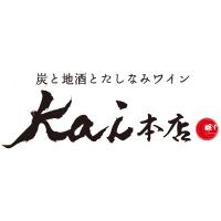 kaidojima_logo