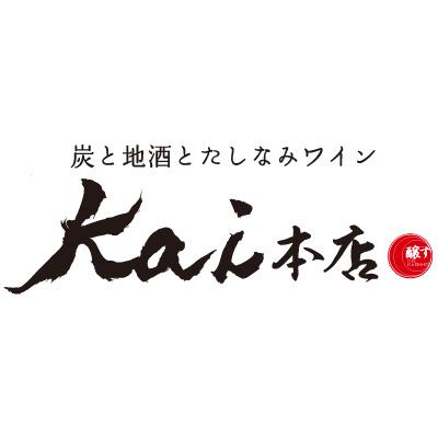 炭と地酒とたしなみワイン Kai本店 醸す ロゴ